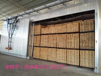 香杉木生态板板芯