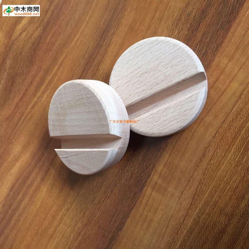 圆形简约实木手机底座