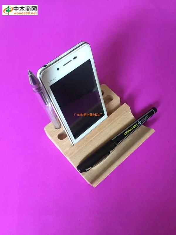 实木木制手机底座带笔筒