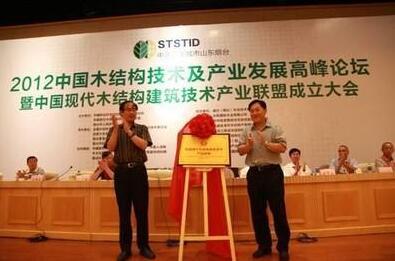 【中国木结构产业联盟福建分会成立】产品