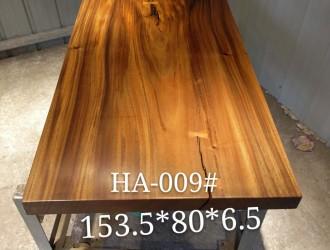 南美胡桃木大板
