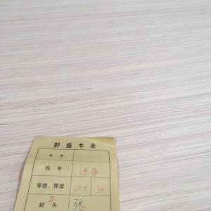 4*8尺原色Eo一级科技木皮出售