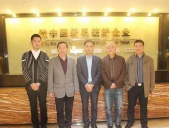 重庆木门企业尝试整合进口木材上游资源