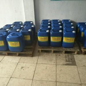 木材防霉剂M-112