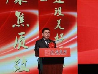 做中国人造板行业领跑者——专访江苏汇鸿亚森公司总经理徐学文