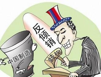 中国胶合板出口商面临欧盟将反倾销税再延长五年