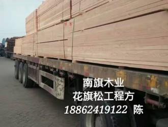 江苏太仓南旗木业加工厂_产品图片