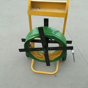 供应振宇16-19塑钢带带盘车