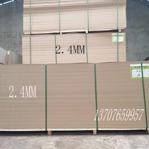 2.5MM中密度纤维板陕西省渭南蒲城凯达木业批发