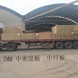 2.7MM中密度纤维板陕西省渭南蒲城凯达木业批发