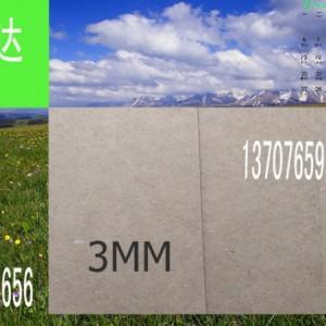 3MM中密度纤维板_陕西省渭南蒲城凯达木业