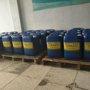 丽源批发供应,木材防腐剂,CCA,ACQ防腐剂