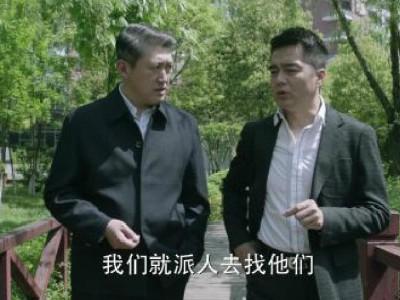 人民的名义电视剧全集(44集) (76播放)