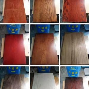 木蜡油品牌