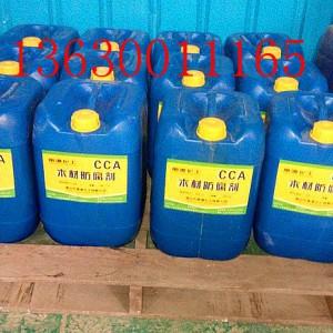 CCA,ACQ木材防腐剂,防腐防虫除虫剂