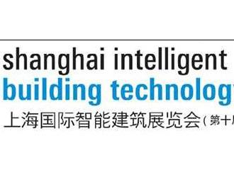2017年第十一届上海国际智能建筑展(智能门锁展)