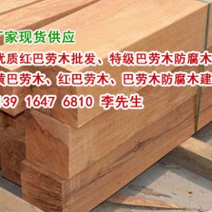今日最新巴劳木户外地板价格、巴劳木防腐木室外地板质量怎么样
