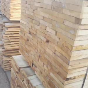 2.6米白椿木烘干板,自然宽度