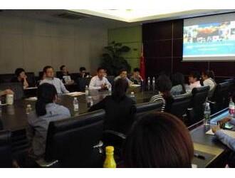 上海专员办(濒管办)派员参加上海市木材进出口企业培训座谈会