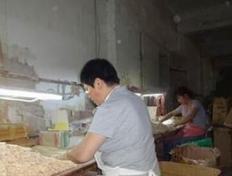 福建鸿远竹制品一期项目达产