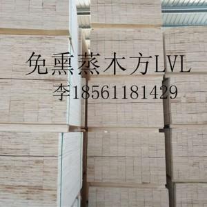 LVL多层板广泛用于制作出口松木托盘杨木包装箱