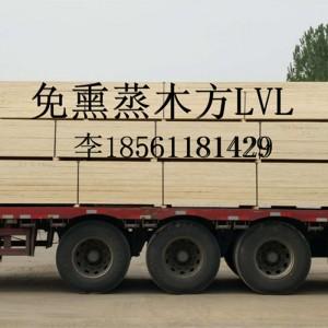 免熏蒸木方广泛用于包装大型出口机械安全结实耐用