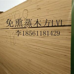 LVL胶合板多层板可达出口免熏蒸标准