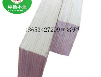 山东省仪器设备包装箱用LVL/杨木多层板胶合板