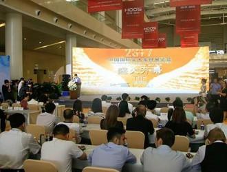 中国国际实木家具展览会在天津梅江会展中心召开