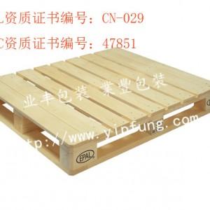 业丰包装出口EPAL进口松木托盘