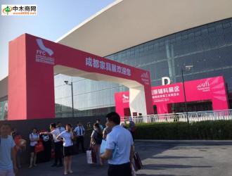 2017第十八届成都国际家具展览会新闻媒体(一)