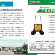 北京亚欧洁美环保科技有限公司