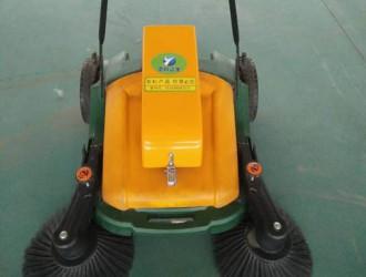 北京亚欧洁美980ST电动吸尘扫地机