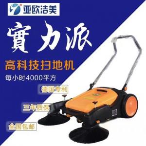 JM-920工厂无动力专用扫地机