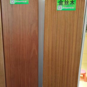 江苏金丝木直拼板