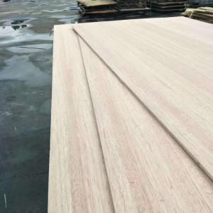 杨桉精品海棠木系列多层板,5-25厘