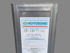 日本Koyo光洋胶,环保KR-134型号胶,圣诺亚公司产品
