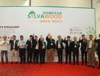 木业大咖齐聚西瓦展,共话木材与设计未来