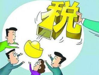 木材税利空消息和估值担忧Potlatch股票评级调降