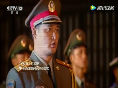 再次泪目!回顾20年前香港回归祖国时刻 (165播放)