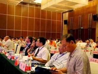 关于召开第三届中俄木材与木制品 贸易投资高峰论坛的通知