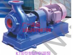 广一泵业空调泵型号KTB125-100-250A