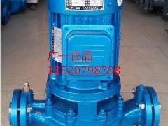 GDF型耐腐蚀管道泵型号GDF100-21  广一泵业