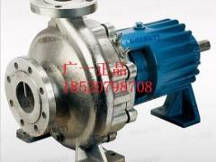 IHG型化工泵  广一化工泵型号IHG65-50-125