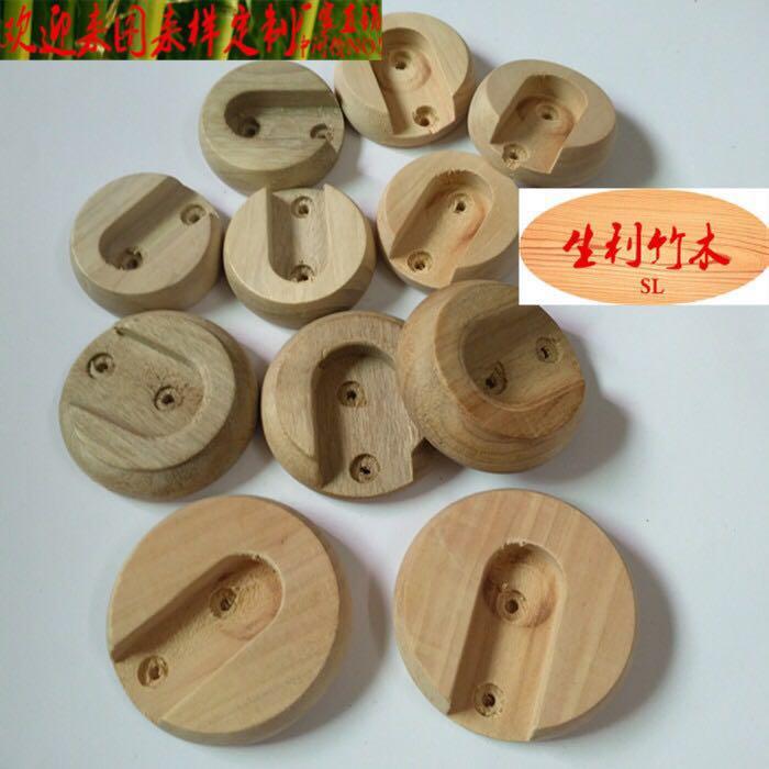 厂家供应优质实木衣杆托 衣通托 衣柜法兰座 各种材质法兰座