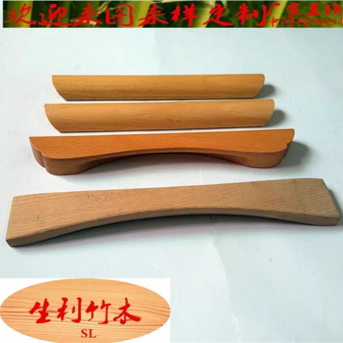 厂家直销实木双孔木拉手 优质抽屉木拉手 榉木家具配件木拉手