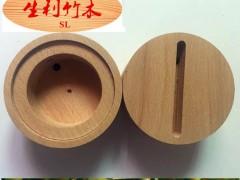 直销榉木灯饰底座 灯饰城灯片木质支架 木制灯饰底座 规格定制
