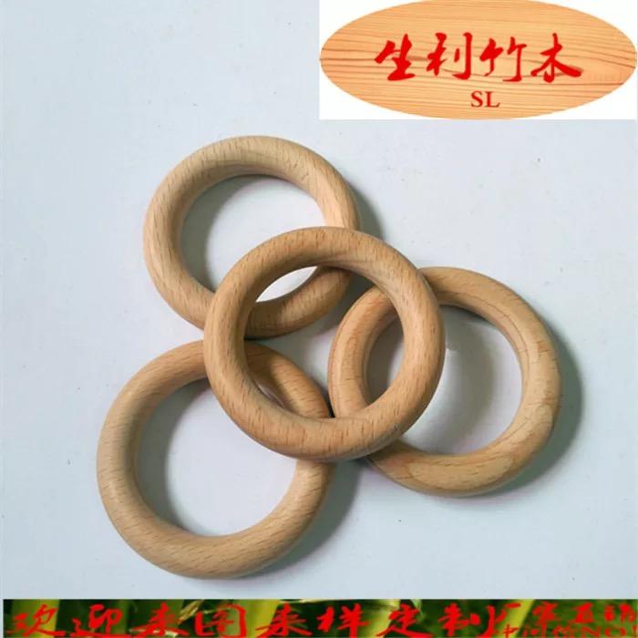 木环木圈 衣服衣架木环  榉木木环 窗帘木圈木环大小可定制