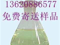 蓝峰金属切削液防腐杀菌防霉剂厂家