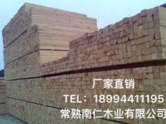 建筑木方精品木方南仁木业新西兰松为何叫辐射松
